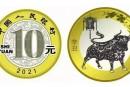 工行牛年纪念币预约2021 工行牛年纪念币预约时间和方式