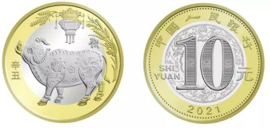 牛年普通纪念币来了 牛年普通纪念币预约兑换时间