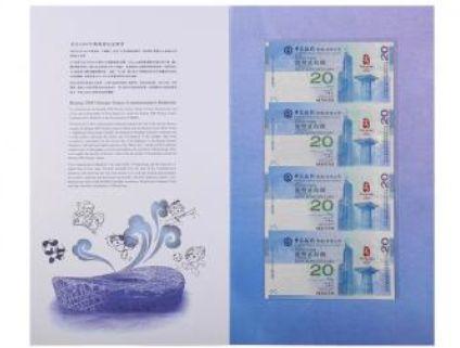 香港奥运四连体 香港奥运四连体最新价格