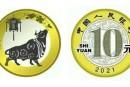 牛纪念币有收藏价值嘛 2021年牛币收藏价值