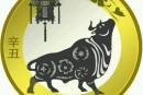 牛纪念币发行量是多少 牛币价格走势