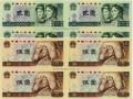 第四套人民币2元5元四连体钞 市场价格
