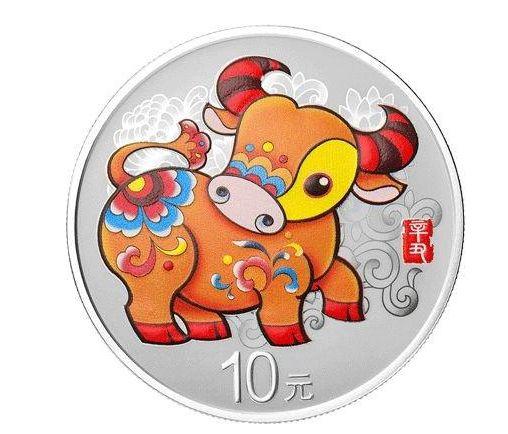 2021牛币发行量 2009年牛币发行量