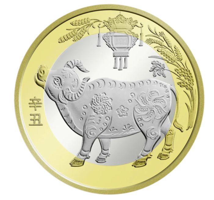 工商银行牛币纪念币 牛币纪念币100元