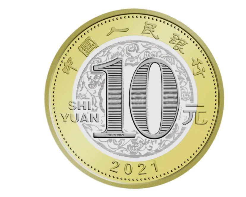 牛币纪念币 牛币值钱吗