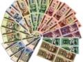第四套人民币康银阁四连体最新价格