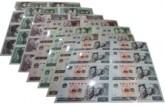 长城八连体钞最新价格 图片