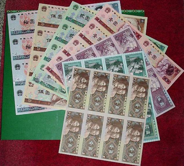 长城八连体钞存世量少 价格图片
