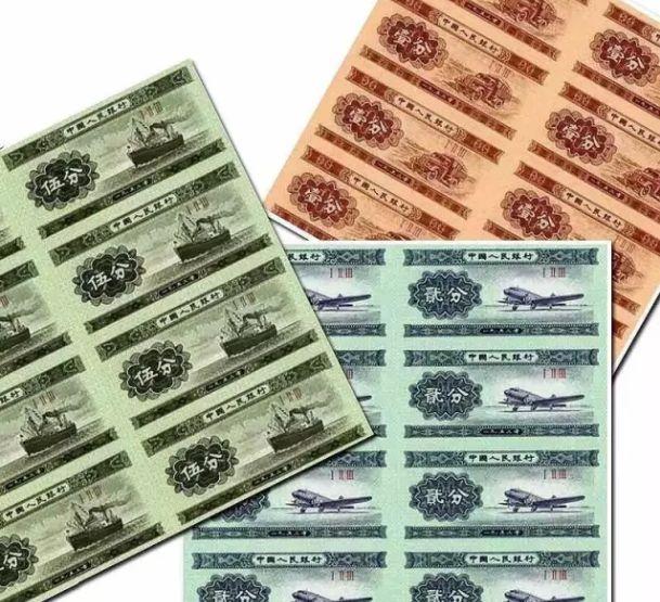 康银阁分币八连体钞 回收价格