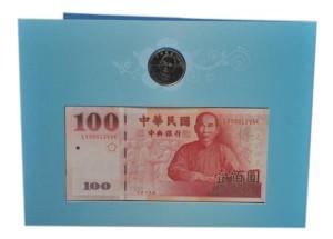 辛亥革命100周年纪念钞三连体(第二版) 价格及图片