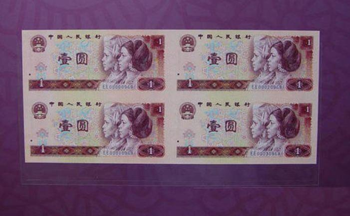 康银阁连体钞1元四连体 价格图片