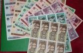 长城八连体钞最新价格 长城八连体钞一套多少钱