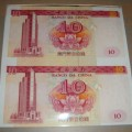 澳门双错钞值多少钱 澳门双错钞单张价格
