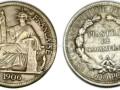 坐洋币1906真品价格 稀少版别有哪些