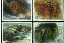 T163恒山郵票 T163恒山郵票 整版票價格圖片