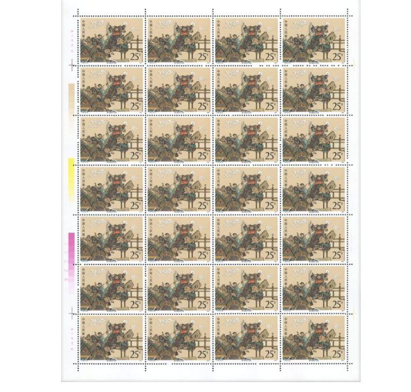 T167中國古典文學名著——《水滸傳》(第三組)郵票 大版張價格