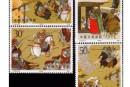 T157中國古典文學名著--《三國演義》(第二組)郵票