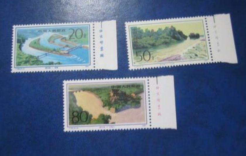 T156都江堰郵票 整版票價格及圖片
