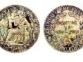 坐洋币1926真品价格记录 有怎么样的版式