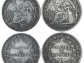 坐洋20分银币价格 有多少铸造量
