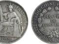 坐洋1908银元市场价 直径大概多少