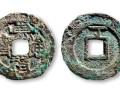 崇祯通宝属于哪个年代 有多少品种