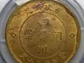 中华民国元年四川铜币真品介绍 图片及价格