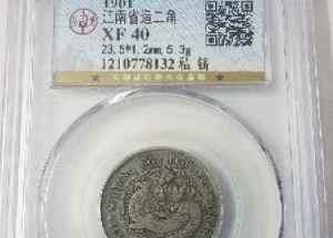江南省造银元哪个值钱 存世多少枚
