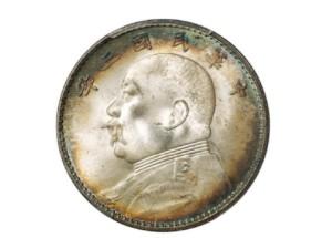 袁大头铜币存世量多少 价值多少钱