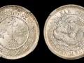 老江南银元有几种版别 存世量怎么样