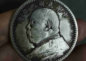 袁大头银元有没有民国二年的 怎么分辨袁大头银元真假