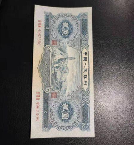 宝塔山2元最新价格 1953年纸币宝塔山2元价格