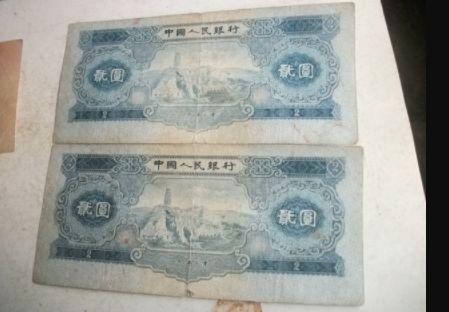 红一元价格及图片 第二套人民币红一元价格