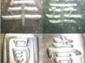 民国23年帆船银元 民国23年帆船币暗记