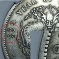 北洋龍33年銀元 北洋龍33年版別價格