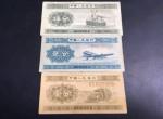 1953年1分钱纸币值多少钱 一张1953年1分钱值多少钱