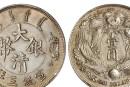 大清銀幣宣統三年反龍真品 大清銀幣真假辨別