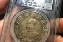 黎元洪银元价值和图片 黎元洪银元现在价值多少