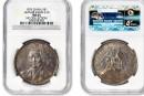 孙中山地球银币图片及价格 值多少钱一枚