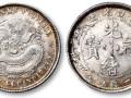 江南辛丑光绪元宝银币一钱四分四厘图片 价格