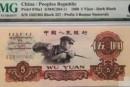 60年5元人民币值多少钱一张   60年5元人民币值多少钱