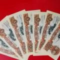 第三套人民幣5元價格多錢     第三套人民幣5元有幾個版本