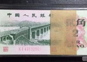 武汉长江大桥2角纸币值多少钱    武汉长江大桥贰角纸币价格