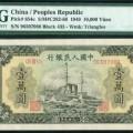 第一套人民币壹万圆军舰价格 拍卖多少钱