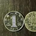菊花一元硬币价格表 哪一年的菊花硬币值钱