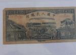 第一版人民币5元水牛价格 5元水牛价格及图片最新