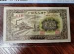 1948年10元值多少钱 1948年10元最新价格行情