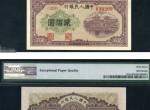 第一套人民币二百元排云殿价格 收藏价值高吗