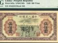 第一套人民币500元种地价值   拍卖价格是多少