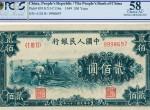 第一套人民币200元割稻价格 200元割稻票什么价格